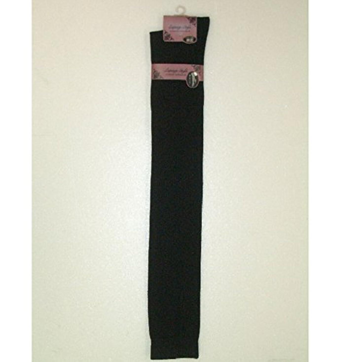 ソーススペース強調オーバーニーソックス 綿混 黒無地 平編み 丈約53cm ハイソックス 23-25cm 5足セット(黒色)