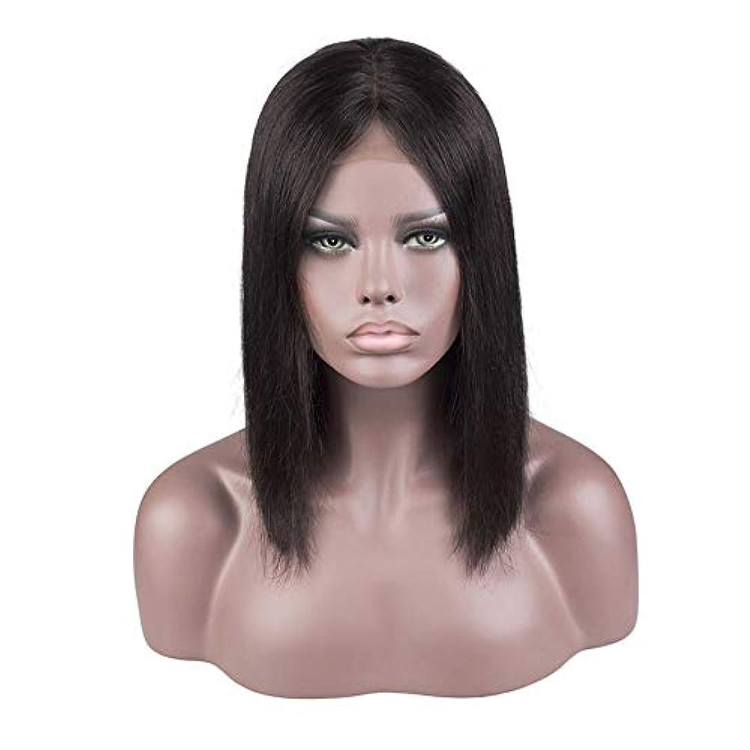 押し下げる注ぎますシエスタWASAIO 4x4厚いミドルパートボブ無弓レース閉鎖ブラジルバージン人間の髪アクセサリースタイルの交換のための自然な色 (色 : 黒, サイズ : 10 inch)