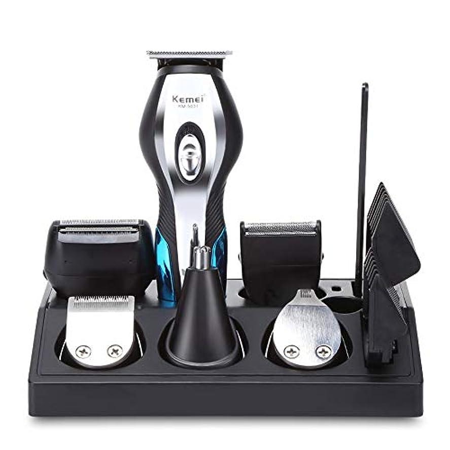バリカン男性男性の電気バリカン11で1、充電式美容キット、レタリングシェーバー鼻毛トリマー髭耳トリマーコードレスヘアキットバリカン