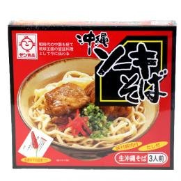 サン食品 ソーキそば3人前 箱入(ソーキ・だし・島唐辛子泡盛漬け付) [生麺] 115428×2箱