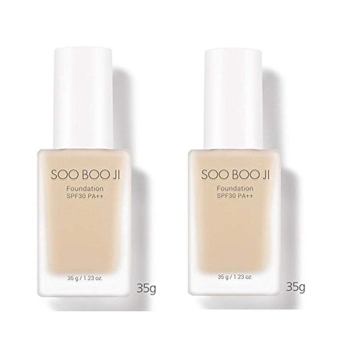 ミュート公演法的A'PIEU Soo Boo Jiファンデーション(SPF30 / PA++)35g x 2本セット2カラー(21号、23号)、A'PIEU Soo Boo Ji Foundation (SPF30 / PA++) 35g...