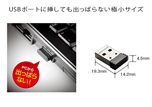 グリーンハウス Bluetooth 4.0 USBアダプタ Class2 GH-BHDA42