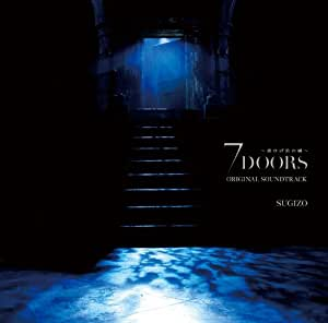 7DOORS ~青ひげ公の城~ ORIGINAL SOUNDTRACK