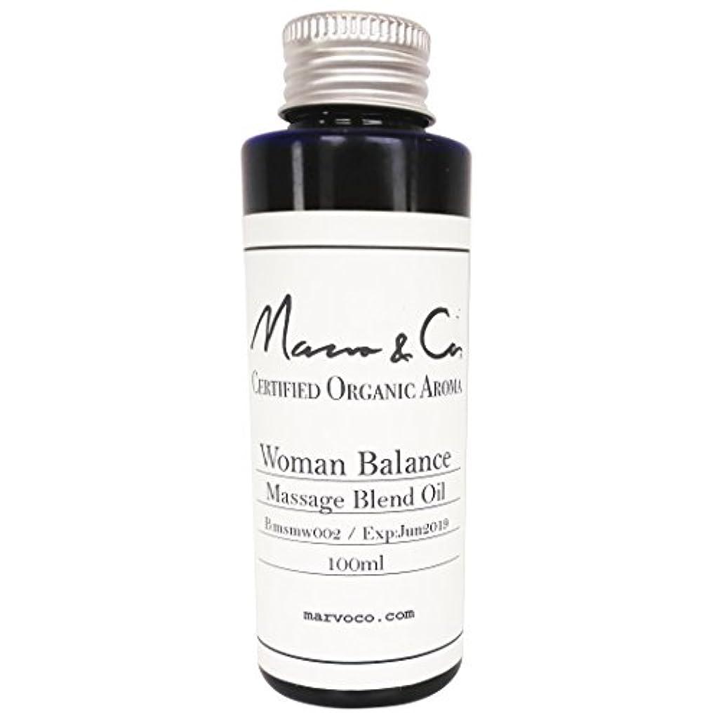 重要匹敵します熱帯のMarvo&Co(マーヴォ&コー) マッサージオイル ウーマンバランス (150mL)