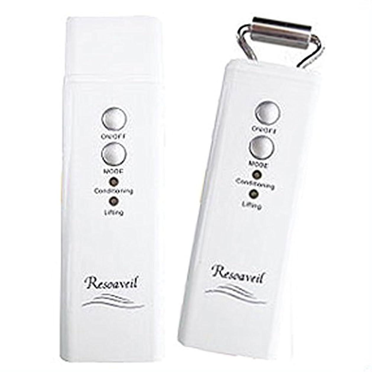 スペインパキスタン浴室電子イオンローラー レゾアヴェーレR-1 [並行輸入品]