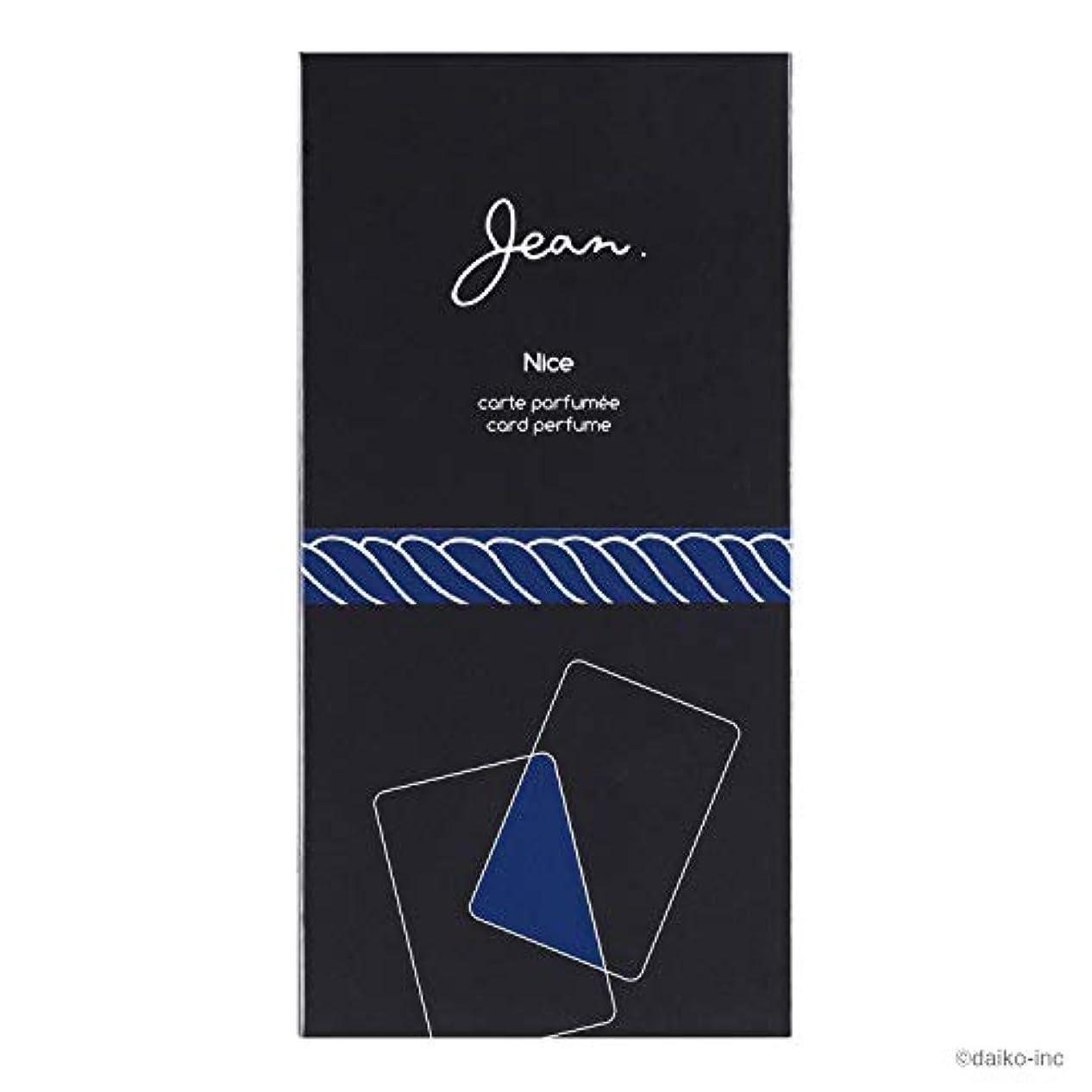エクステントりおしゃれじゃないJean.カードパフューム ニース