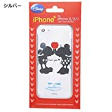 ミッキー&ミニー[iPhone SE 5Sケース]アイフォンSE 5Sクリアカバー/LOVE シルバー ディズニー