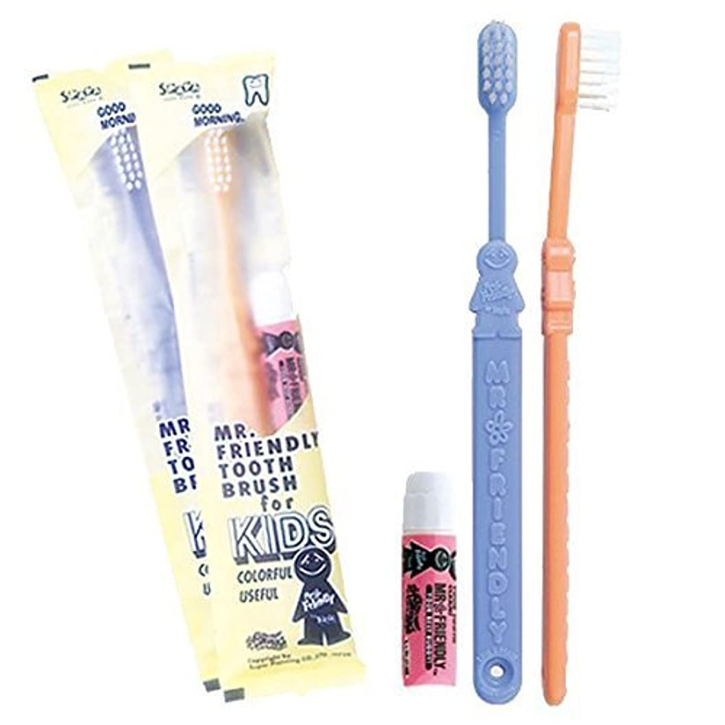 追跡省ユニークなミスターフレンドリー歯ブラシ ブルー 5本