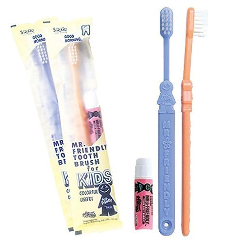 にやにやバッジ属するミスターフレンドリー歯ブラシ ブルー 25本