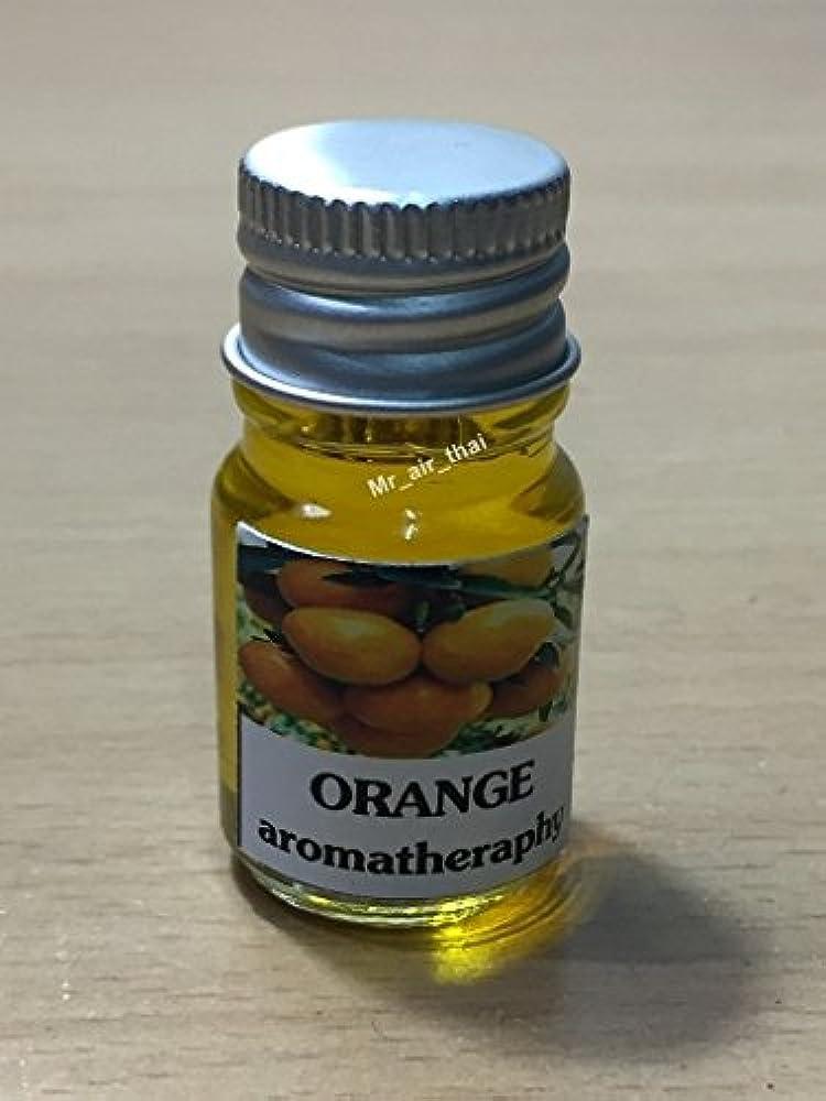 私シャワー減らす5ミリリットルアロマオレンジフランクインセンスエッセンシャルオイルボトルアロマテラピーオイル自然自然5ml Aroma Orange Frankincense Essential Oil Bottles Aromatherapy...
