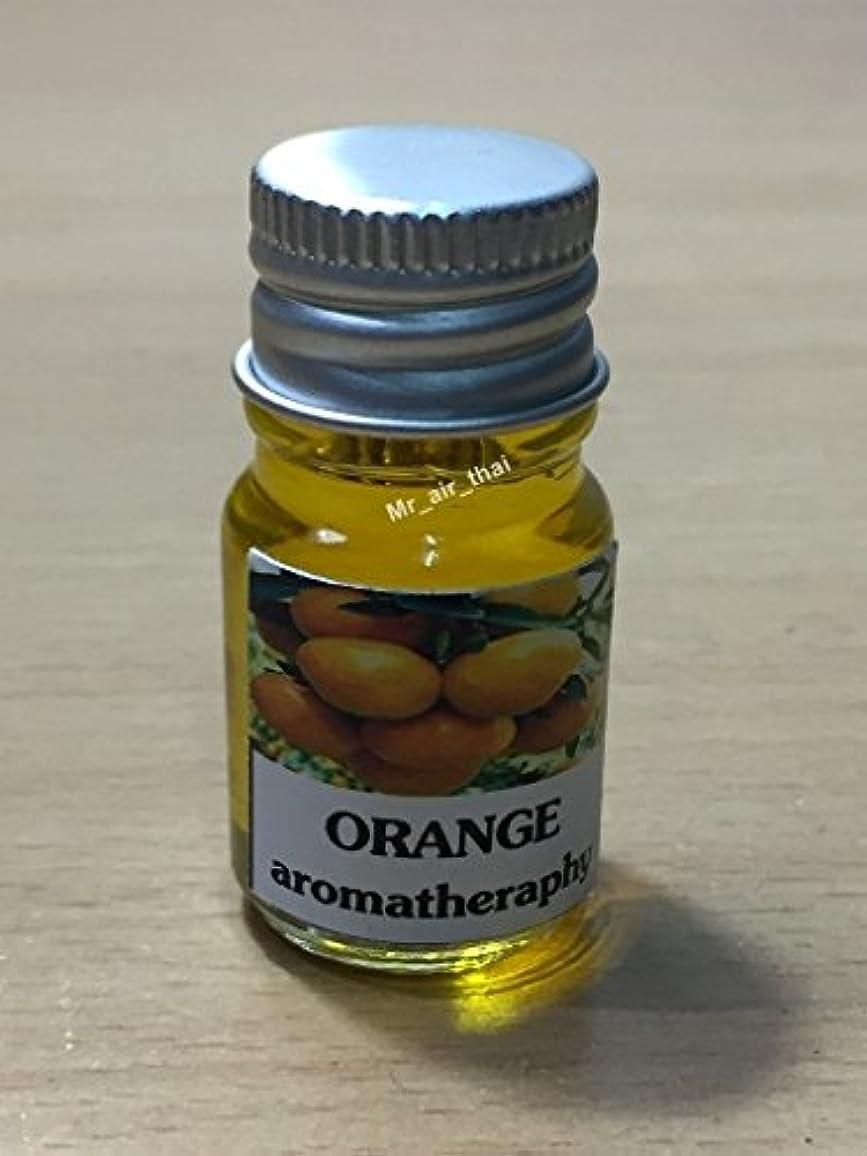 モードのぞき見可能にする5ミリリットルアロマオレンジフランクインセンスエッセンシャルオイルボトルアロマテラピーオイル自然自然5ml Aroma Orange Frankincense Essential Oil Bottles Aromatherapy...