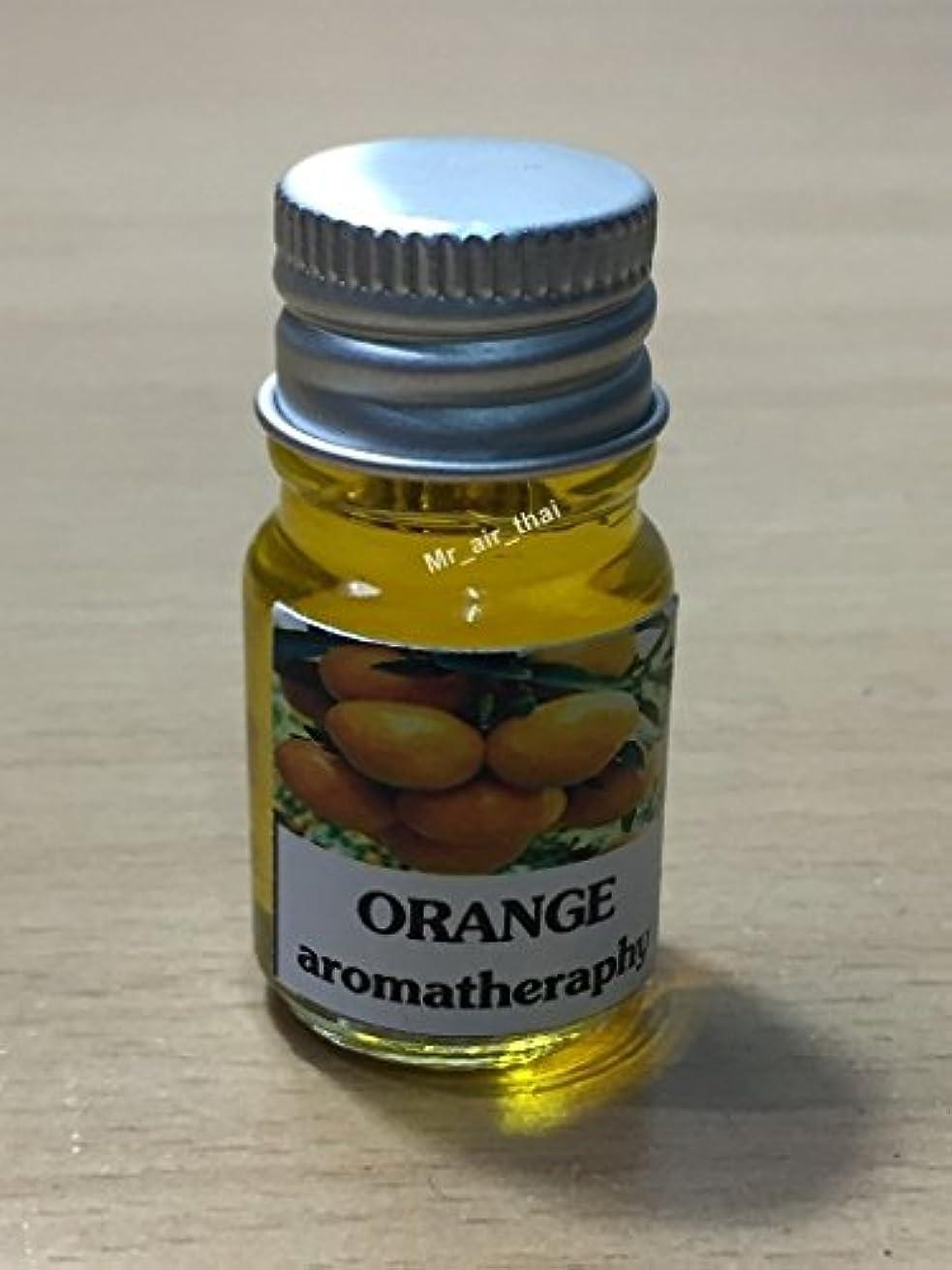 災難無傷クリエイティブ5ミリリットルアロマオレンジフランクインセンスエッセンシャルオイルボトルアロマテラピーオイル自然自然5ml Aroma Orange Frankincense Essential Oil Bottles Aromatherapy...