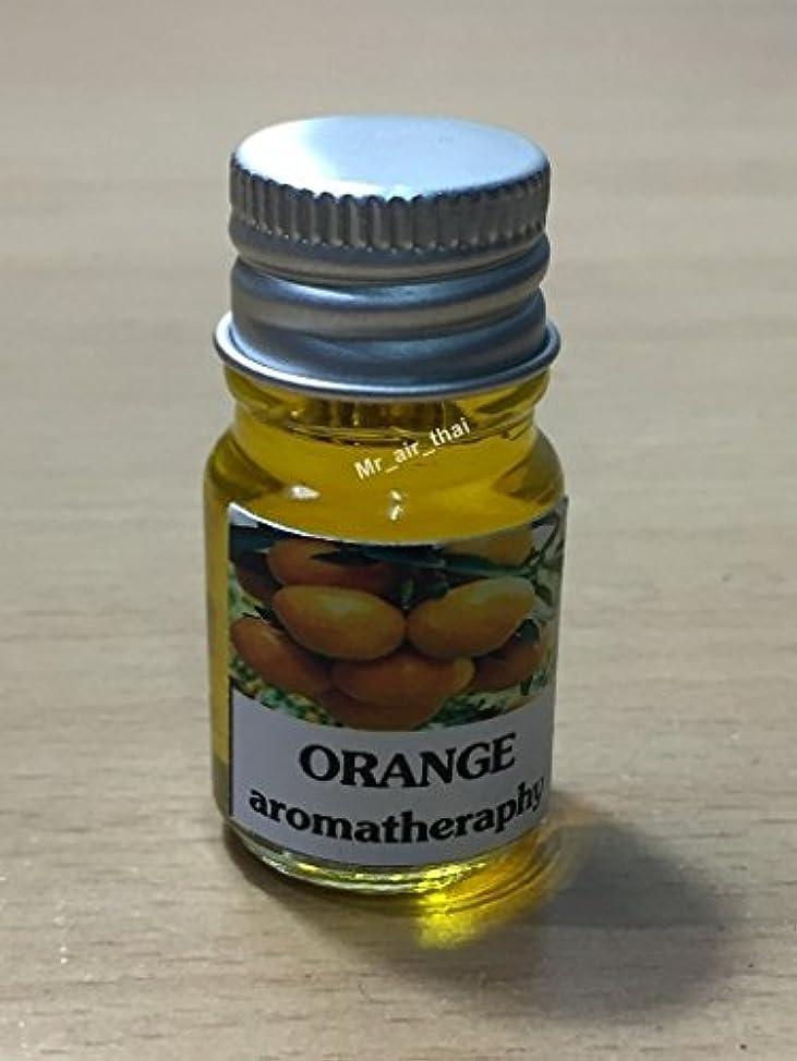 膿瘍増強怖い5ミリリットルアロマオレンジフランクインセンスエッセンシャルオイルボトルアロマテラピーオイル自然自然5ml Aroma Orange Frankincense Essential Oil Bottles Aromatherapy...