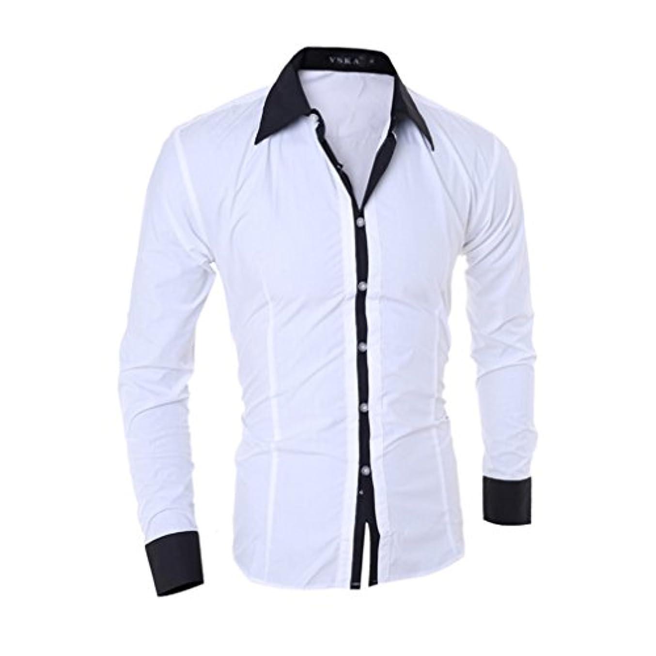 クロール民兵廃棄するHonghu メンズ シャツ 長袖 スリム カジュアル ホワイト L 1PC