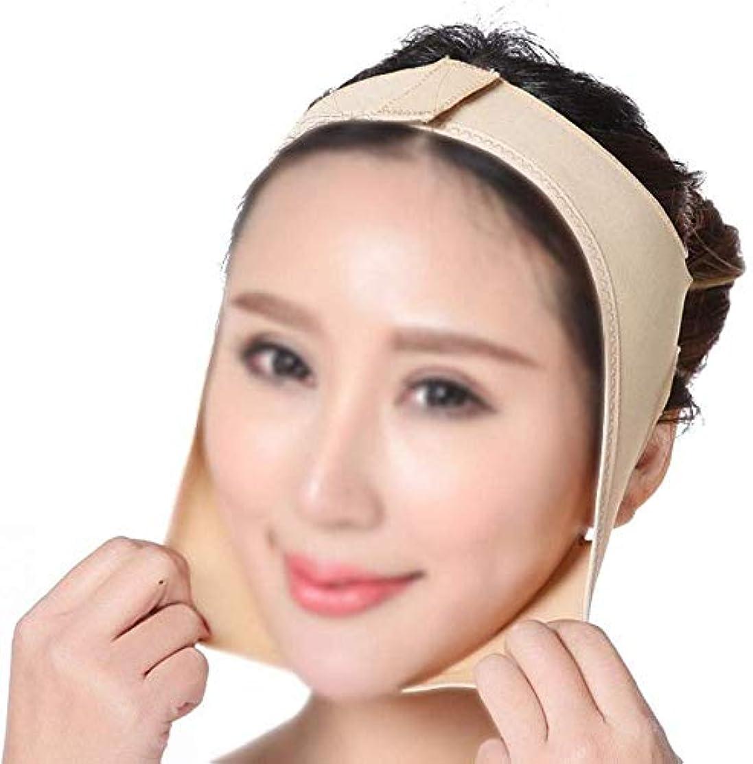 対応請求書満了美容と実用的なファーミングフェイスマスク、通気性フェイスバンデージVフェイスデバイススリープシンフェイスマスクフェイスマッサージインストゥルメントフェイスリフティングフェイスリフティングツール(サイズ:Xl)