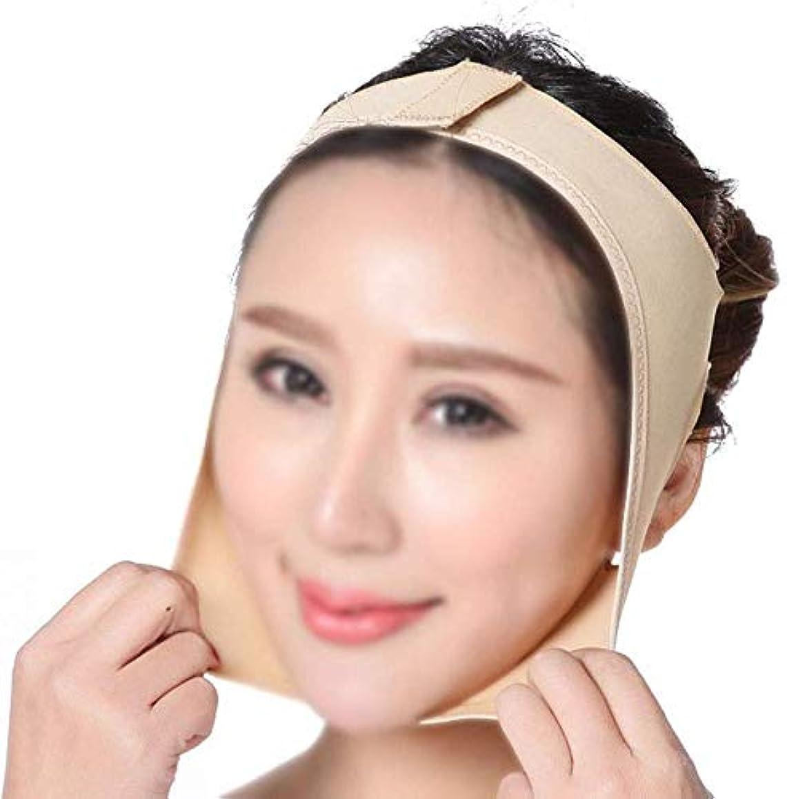 欠陥触覚倒錯美容と実用的なファーミングフェイスマスク、通気性フェイスバンデージVフェイスデバイススリープシンフェイスマスクフェイスマッサージインストゥルメントフェイスリフティングフェイスリフティングツール(サイズ:Xl)