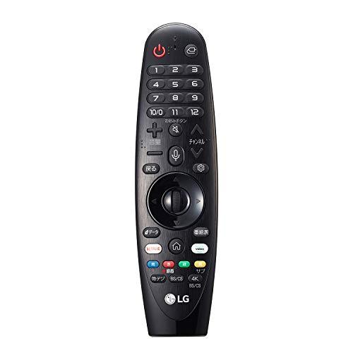 LG マジックリモコン 2019年製 LG TV 対応 AN-MR19BA AN-MR19BA
