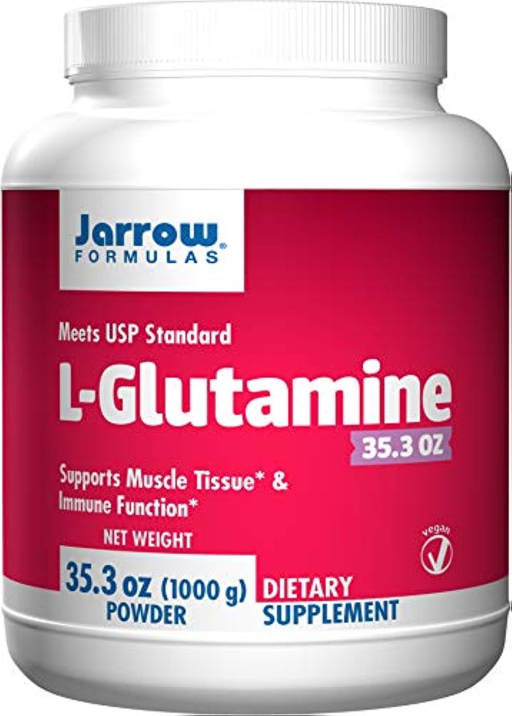 肥料あいまいさアクセントL-グルタミン?パウダー 1000g 海外直送品