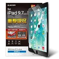 エレコム 9.7インチ iPad 2018年モデル&2017年モデル&Pro9.7インチ/保護フィルム/衝撃吸収/反射防止 TB-A18RFLP エレコム