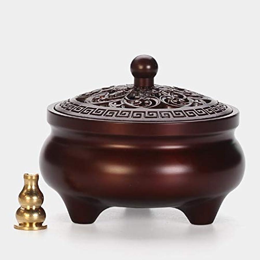 芳香器?アロマバーナー 銅香炉アンティークアロマセラピー香炉部屋茶道白檀線純粋な銅 アロマバーナー (Color : Purple)