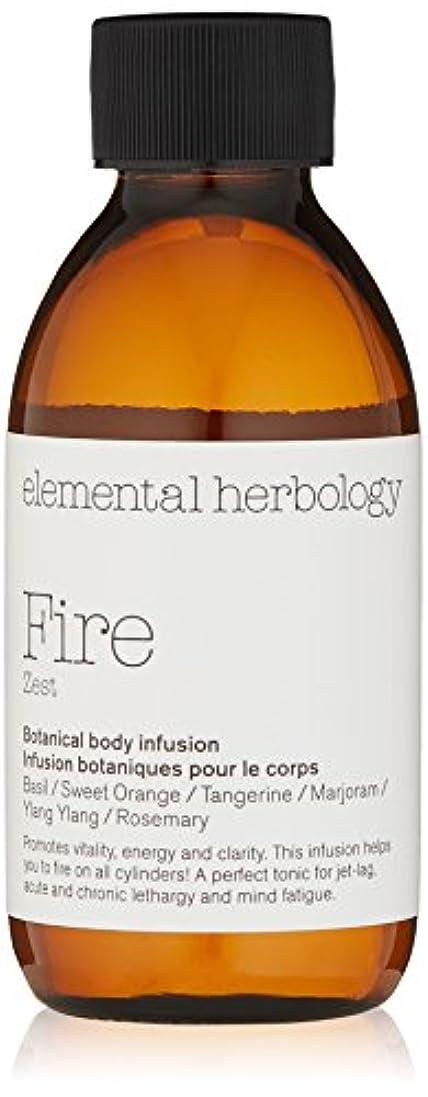 ケーブル署名精緻化elemental herbology(エレメンタルハーボロジー) EH ファイアー 150ml