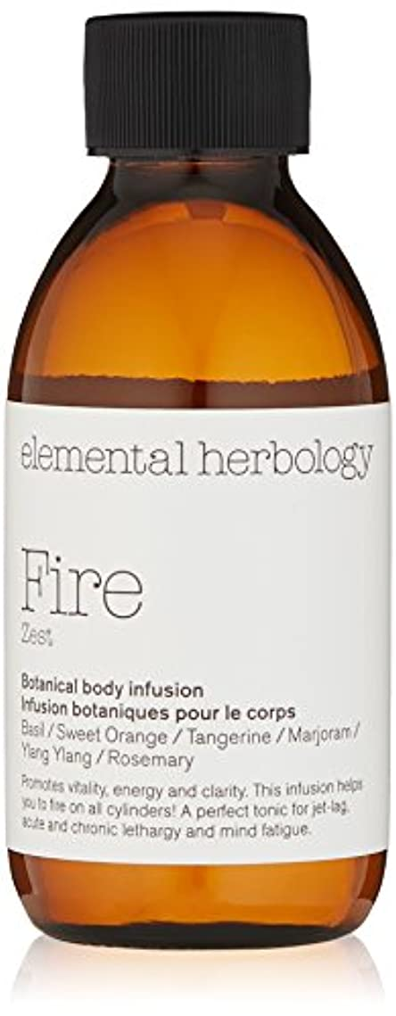 体系的にオフセット緩やかなelemental herbology(エレメンタルハーボロジー) EH ファイアー 150ml