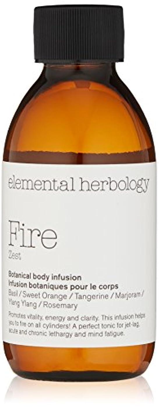 とティーム文字スイelemental herbology(エレメンタルハーボロジー) EH ファイアー 150ml