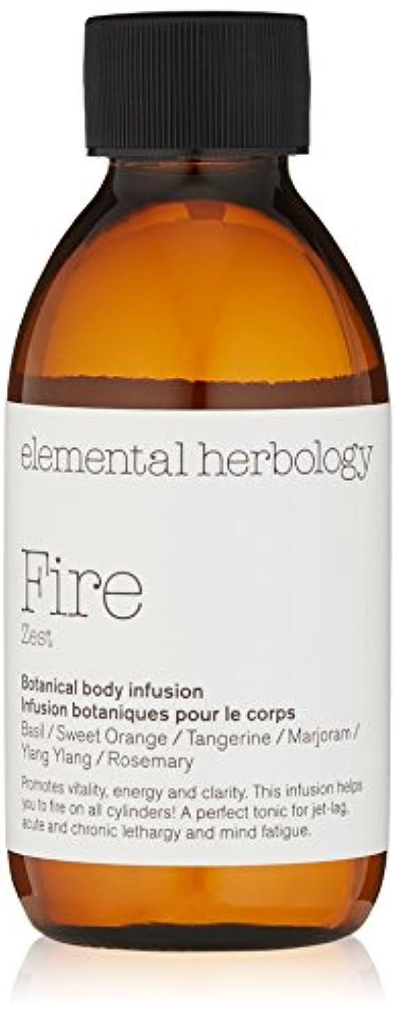 常習的どう?ゴールデンelemental herbology(エレメンタルハーボロジー) EH ファイアー 150ml
