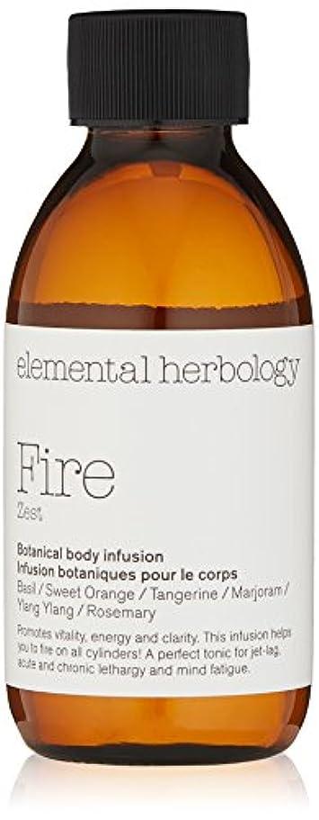 ポーターダーリン満足できるelemental herbology(エレメンタルハーボロジー) EH ファイアー 150ml