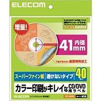 エレコム CD/DVDラベル EDT-UDVD2 【まとめ 4セット】