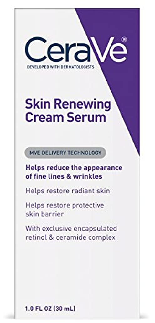 路地爆発する意図的セラヴィ シワ対策クリーム 1オンス CeraVe Skin Renewing Retinol Face Cream Serum for Fine Lines and Wrinkles - 1oz