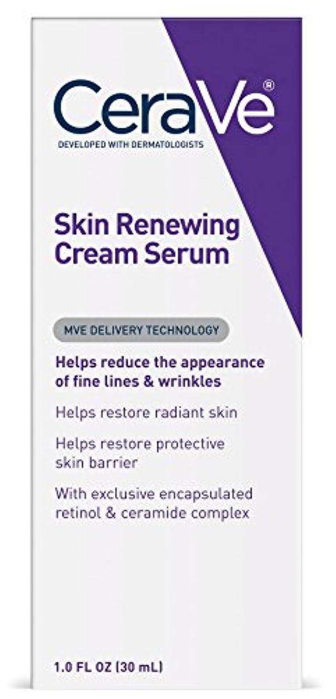 勇気旅行者順応性セラヴィ シワ対策クリーム 1オンス CeraVe Skin Renewing Retinol Face Cream Serum for Fine Lines and Wrinkles - 1oz