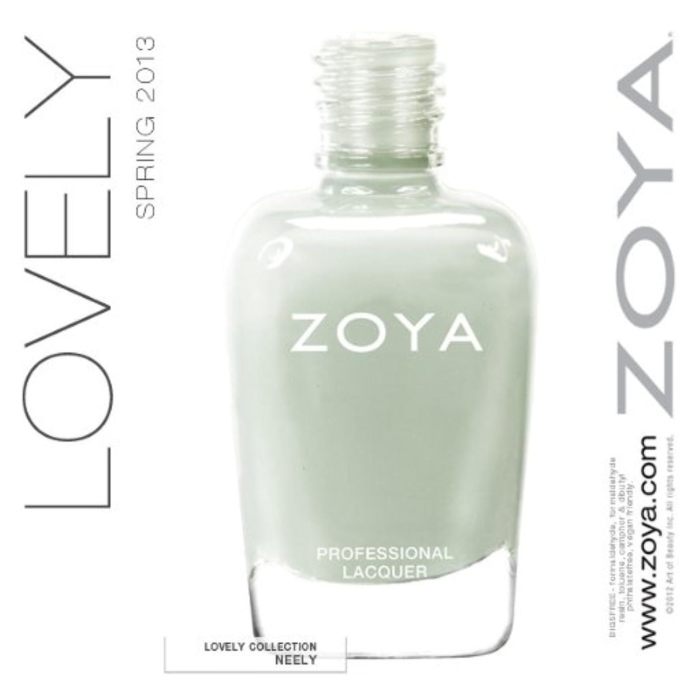 カヌー建築迷路Zoya Vernis à ongles - Neely ZP655 - Lovely Spring Collection 2013
