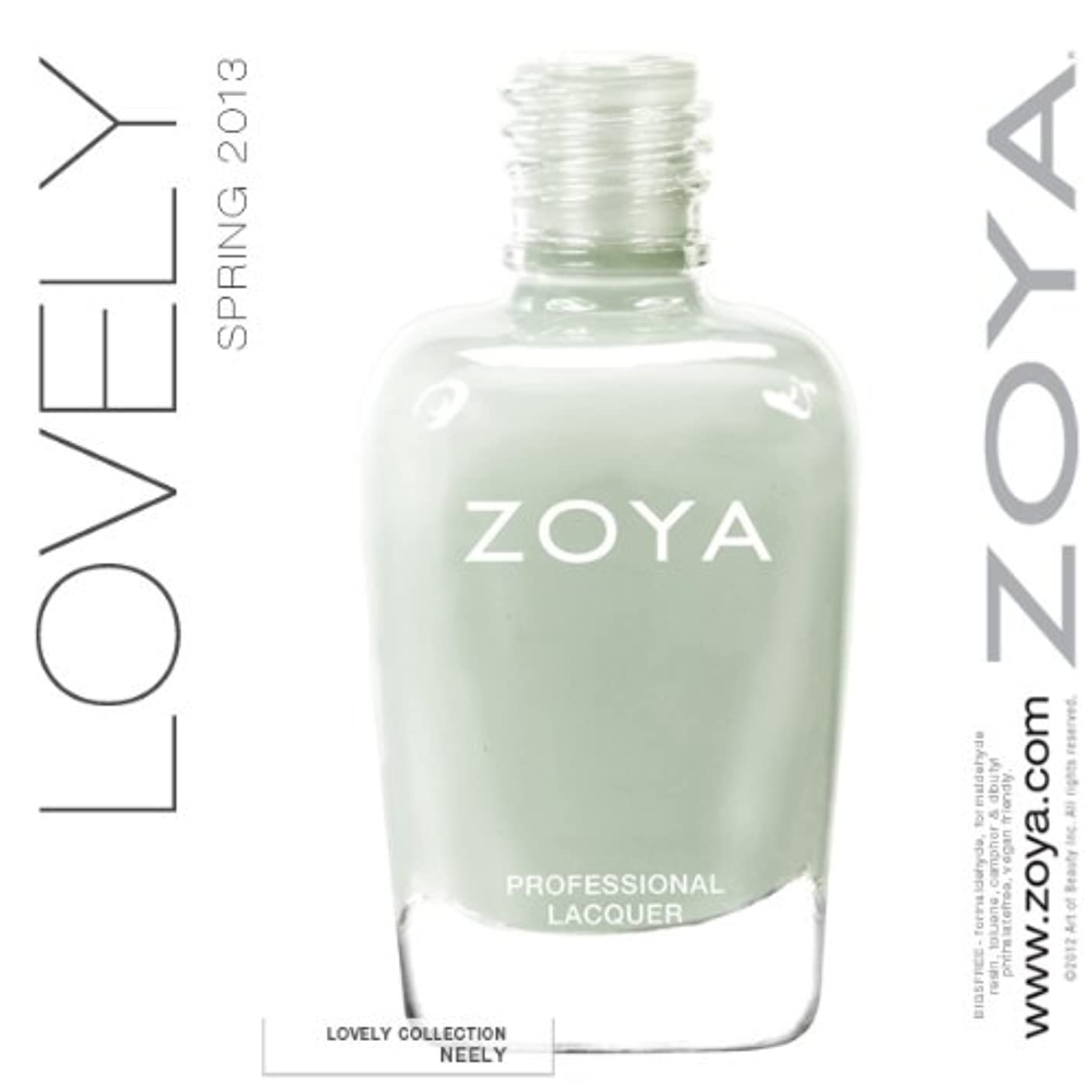 ウナギウェイド合唱団Zoya Vernis à ongles - Neely ZP655 - Lovely Spring Collection 2013