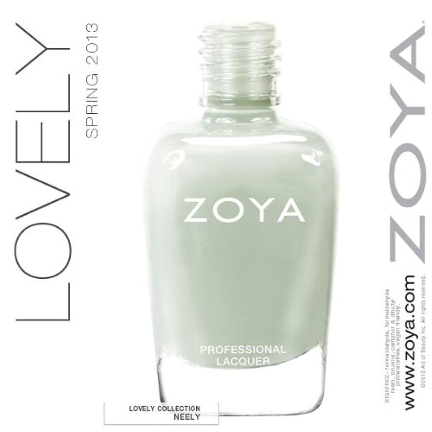 傑作予想するピンZoya Vernis à ongles - Neely ZP655 - Lovely Spring Collection 2013
