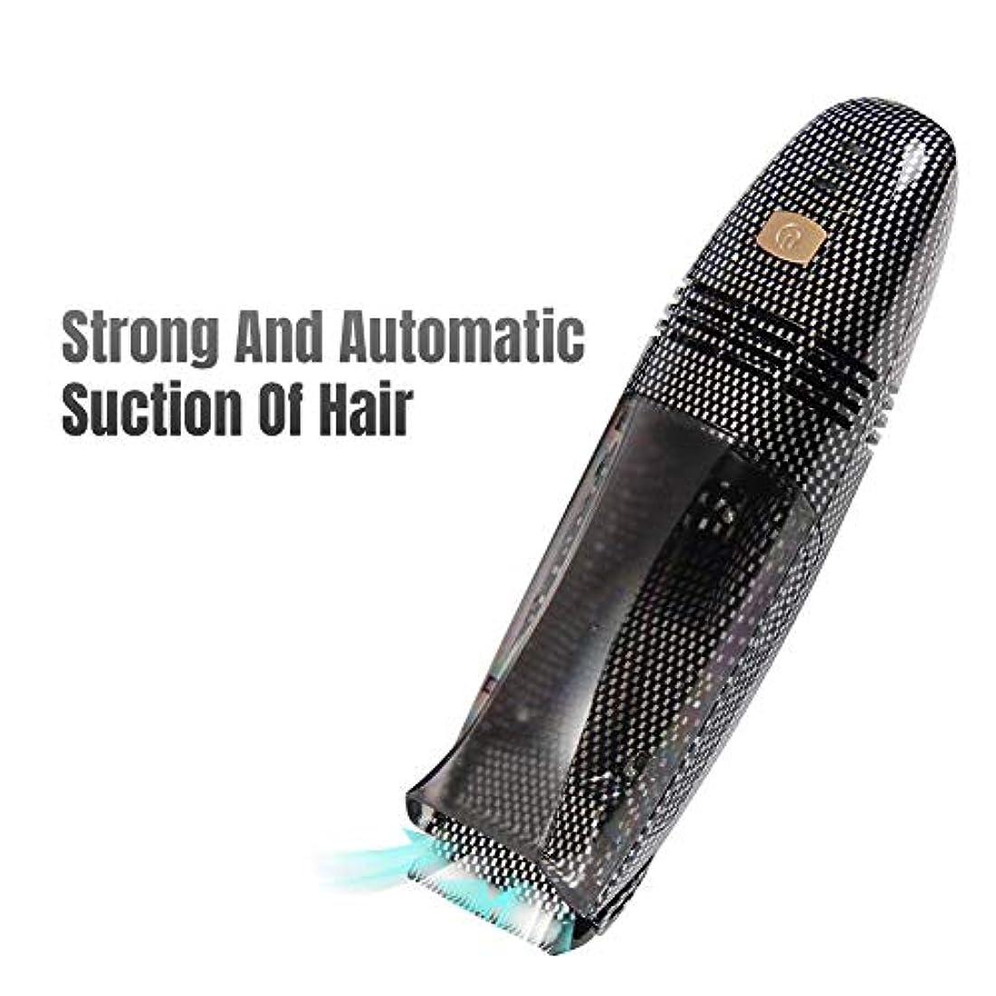 無一文居眠りする無能キッズヘアクリッパー自動吸入毛髪機能防水静かなヘアクリッパー充電式プロフェッショナルヘアクリッパー