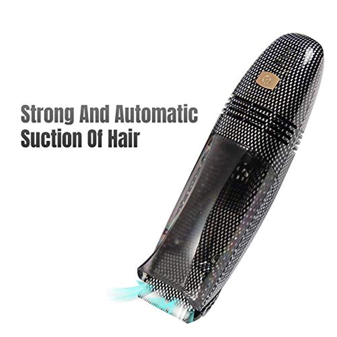 大型トラックの前で固有のキッズヘアクリッパー自動吸入毛髪機能防水静かなヘアクリッパー充電式プロフェッショナルヘアクリッパー