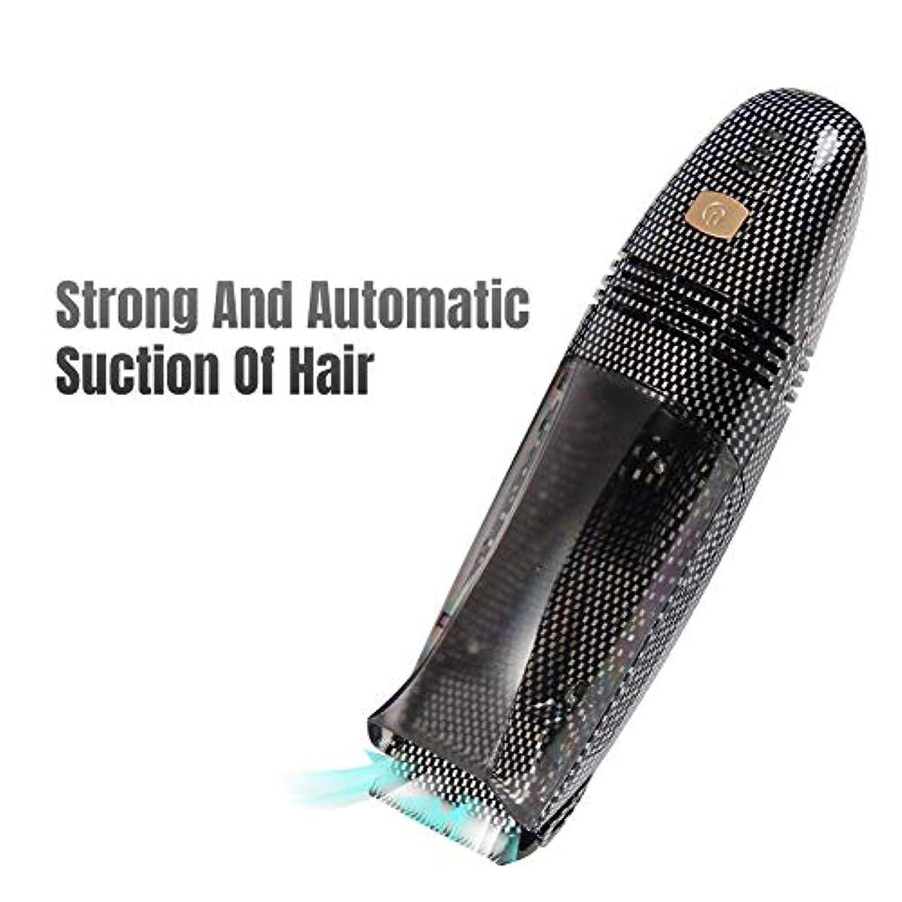 下にに対応悲鳴キッズヘアクリッパー自動吸入毛髪機能防水静かなヘアクリッパー充電式プロフェッショナルヘアクリッパー