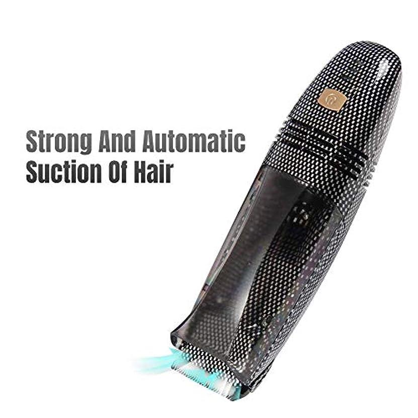 和解する現実ロータリーキッズヘアクリッパー自動吸入毛髪機能防水静かなヘアクリッパー充電式プロフェッショナルヘアクリッパー