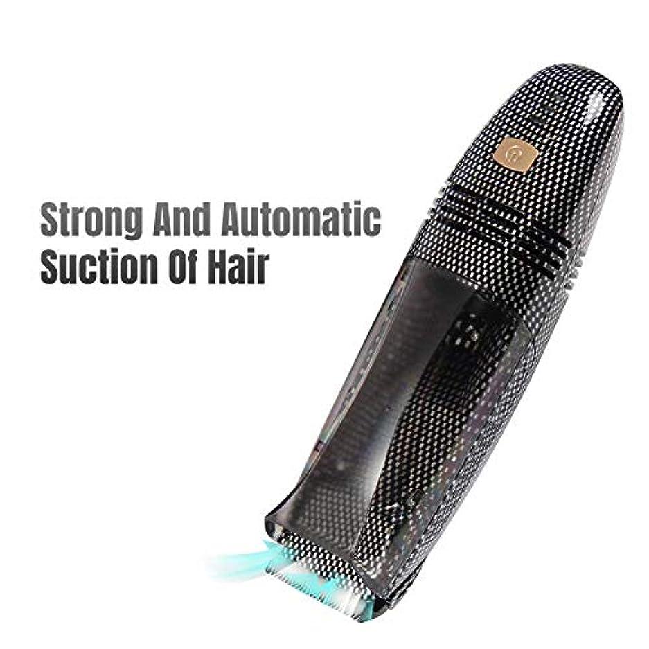 ペストローズリードキッズヘアクリッパー自動吸入毛髪機能防水静かなヘアクリッパー充電式プロフェッショナルヘアクリッパー