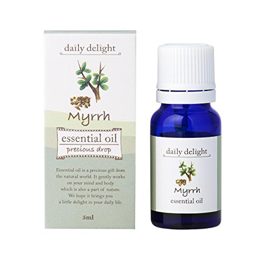 ゆるいどうやら痛みデイリーディライト エッセンシャルオイル ミルラ 5ml(天然100% 精油 アロマ 樹脂系 樹脂から採れるムスクに似た味わい深い香り)