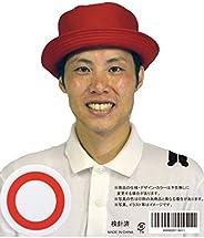 ジャッジ野郎 赤帽子 コスチューム メンズ
