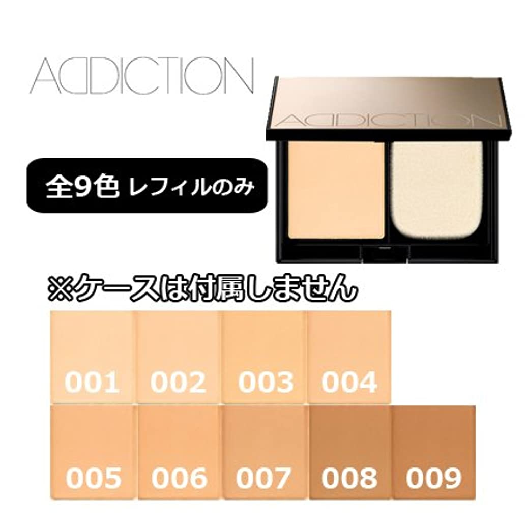 壁紙実際のエンドウアディクション ザ グロウ パウダー ファンデーション 8g 全9色 (レフィルのみ) -ADDICTION- 【国内正規品】 008 Golden Sand