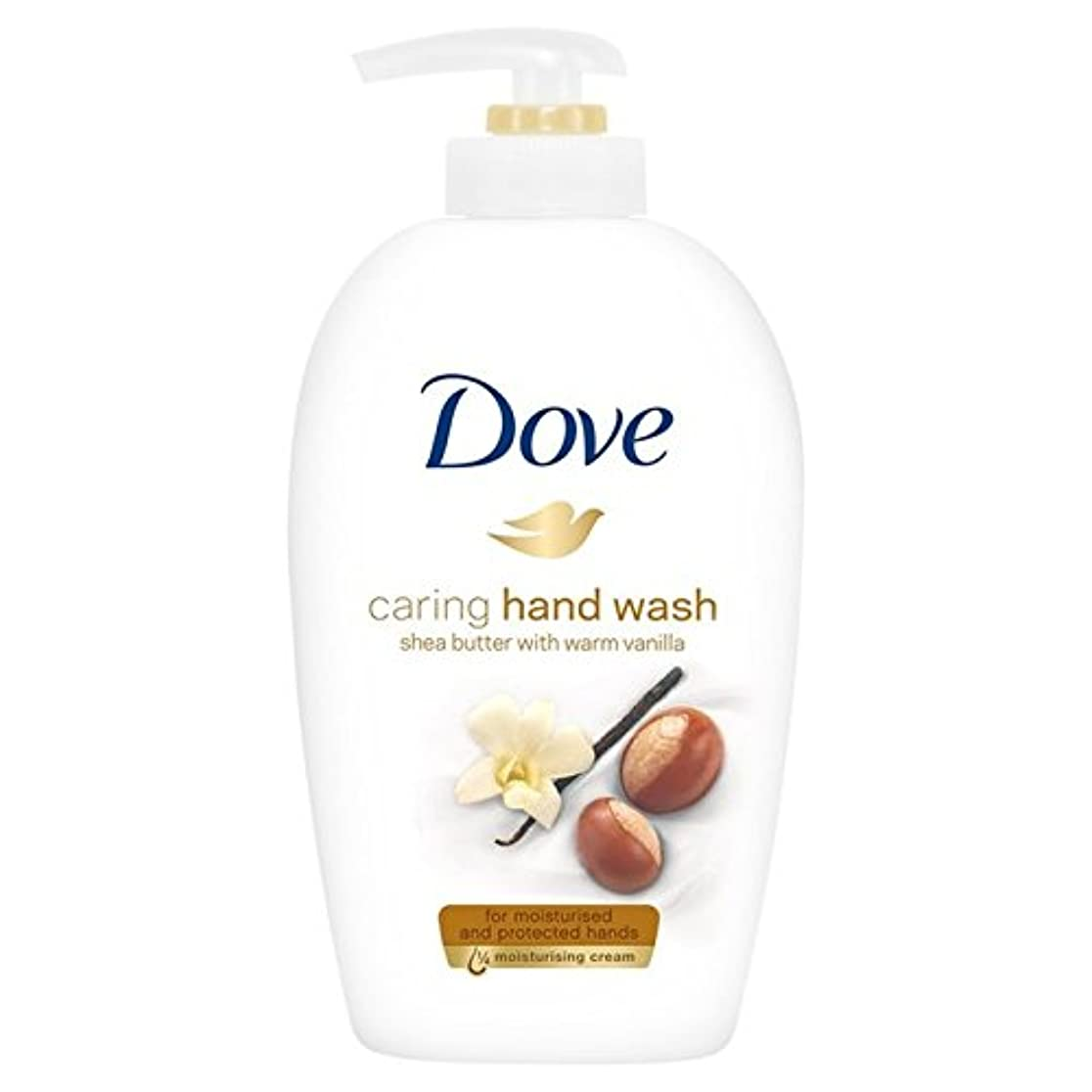 と闘う砲兵バンカー鳩純粋な贅沢シアバターの美容クリームウォッシュ250ミリリットル x4 - Dove Purely Pampering Shea Butter Beauty Cream Wash 250ml (Pack of 4) [並行輸入品]
