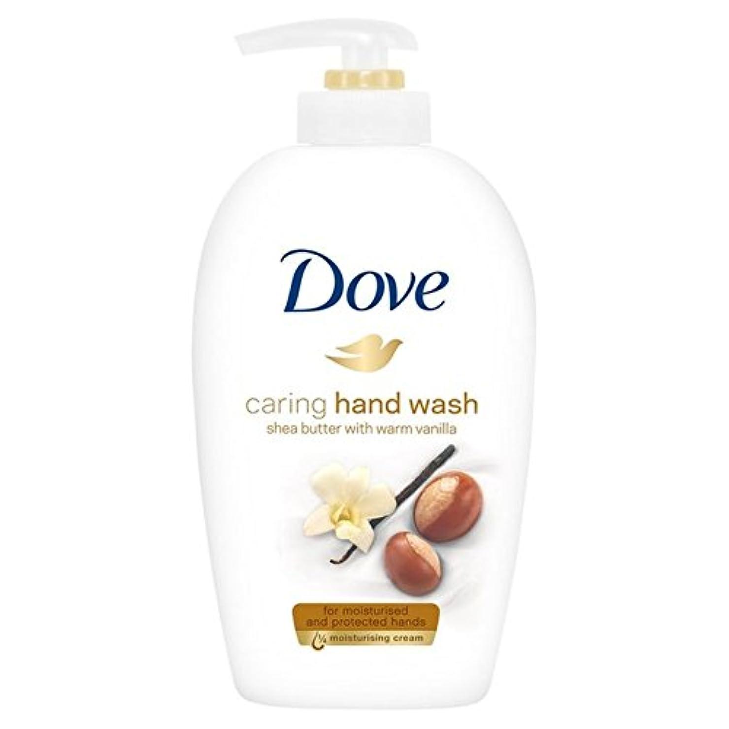 ホイップお誕生日条件付き鳩純粋な贅沢シアバターの美容クリームウォッシュ250ミリリットル x4 - Dove Purely Pampering Shea Butter Beauty Cream Wash 250ml (Pack of 4) [並行輸入品]