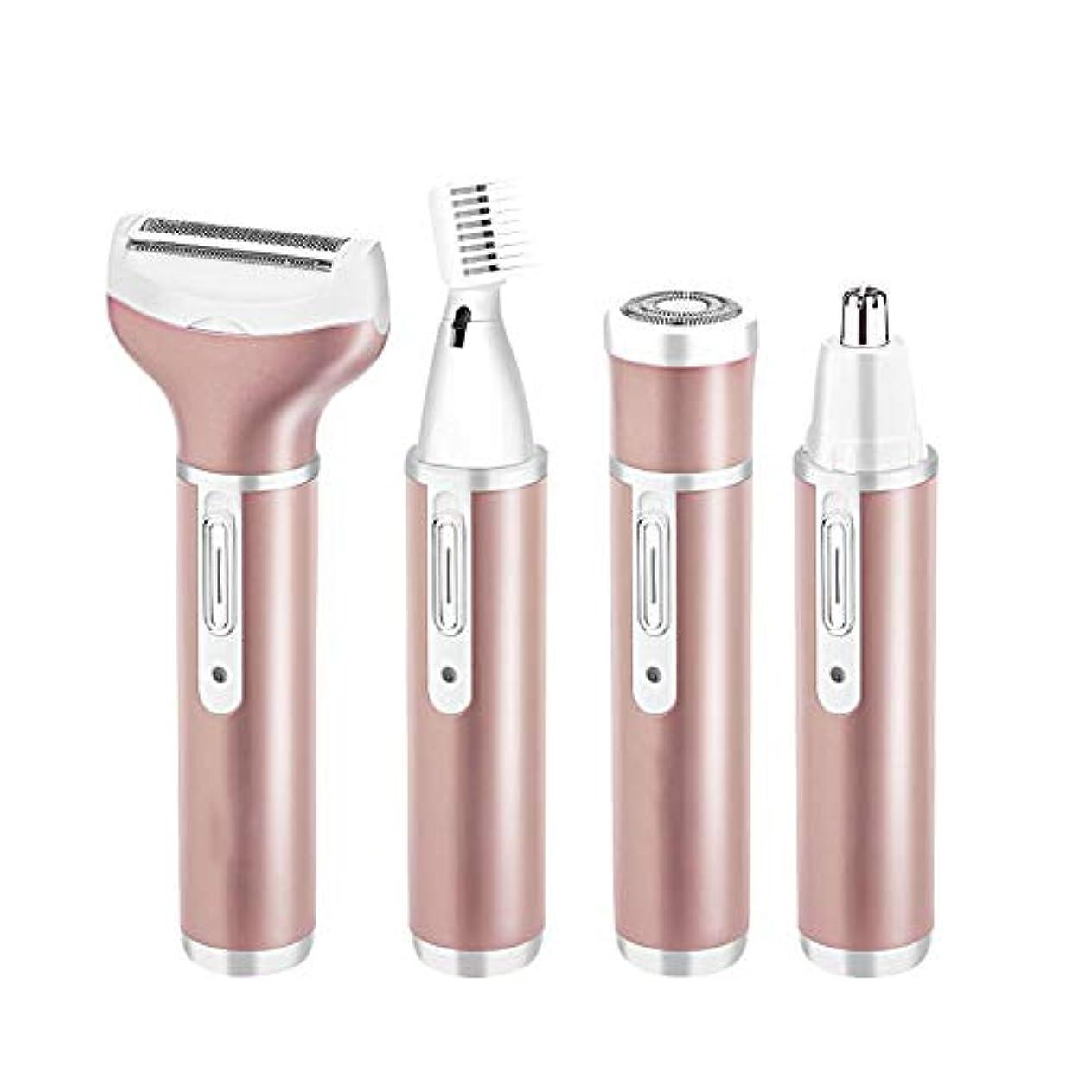 航空機本物提供脱毛シェーバー レディース 4in1 多機能 全身用脱毛器 USB充電式 シェーバー 使用簡単 便利 鼻毛 眉毛カッター 美容ツール