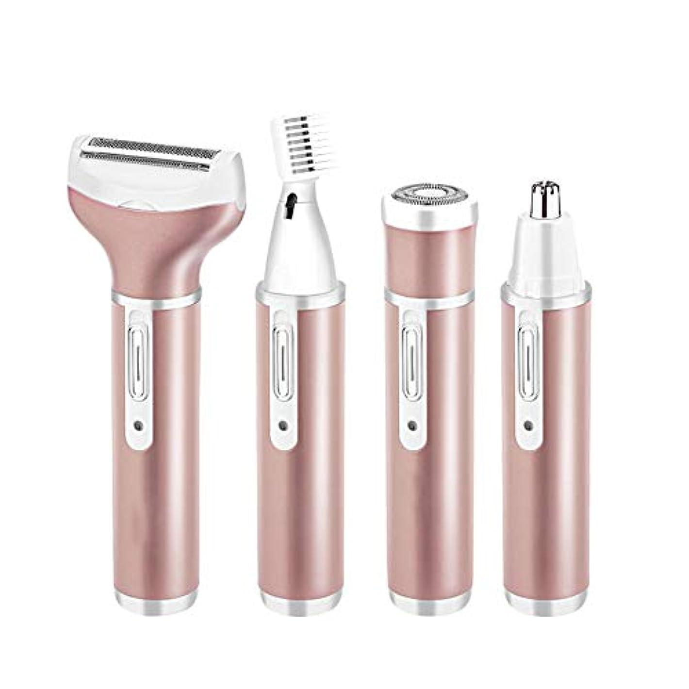 フロー取り組むピーク脱毛シェーバー レディース 4in1 多機能 全身用脱毛器 USB充電式 シェーバー 使用簡単 便利 鼻毛 眉毛カッター 美容ツール