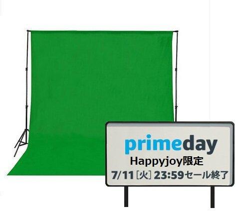 背景布 写真撮影用 クロマキー 布 グリーン 3x6m 大型物品 複数 全身撮影 厚地 Happyjoy