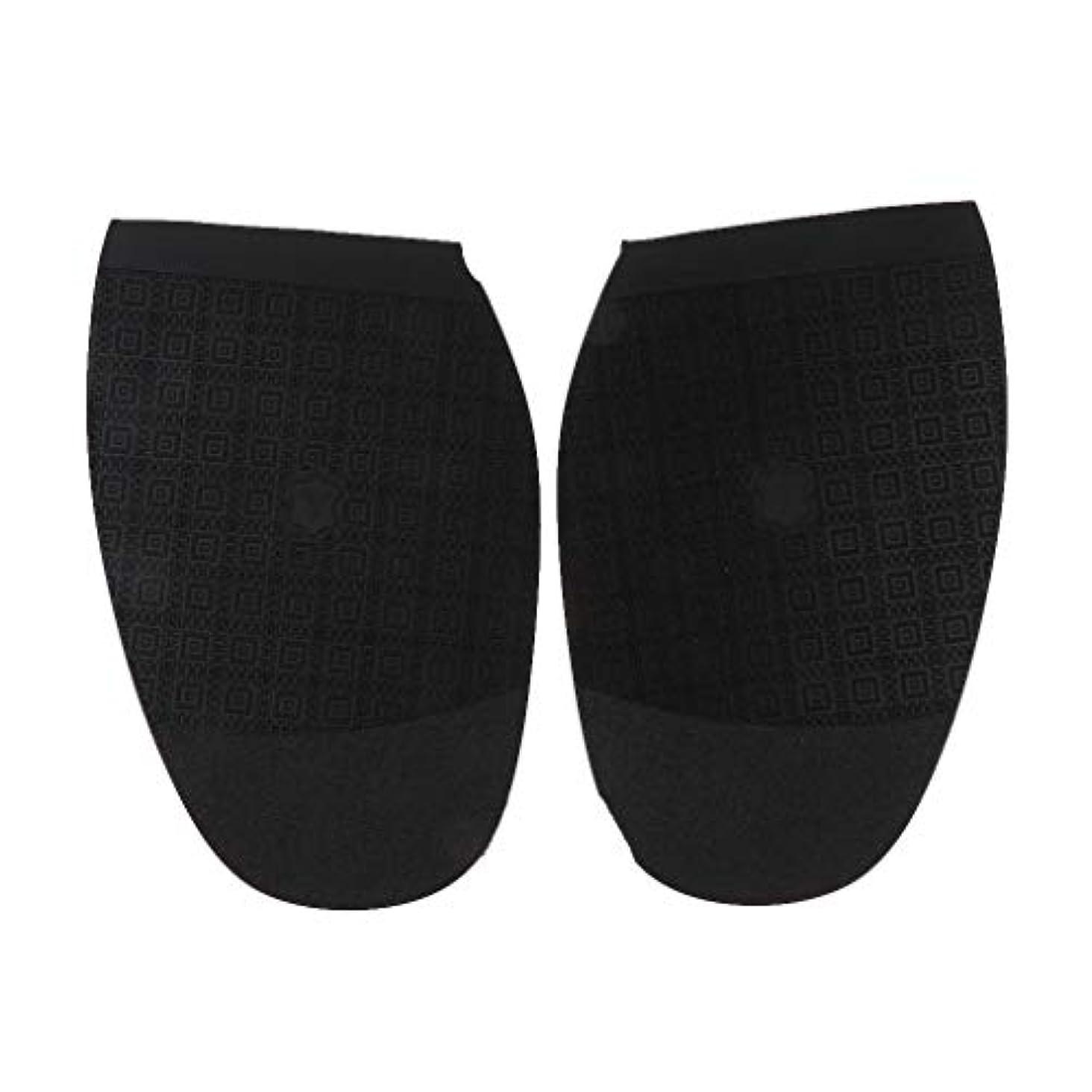KESOTO シューズ補修材 前足パッド ゴム製 靴底補修シート 靴底用補修材 半底の交換 滑り止め