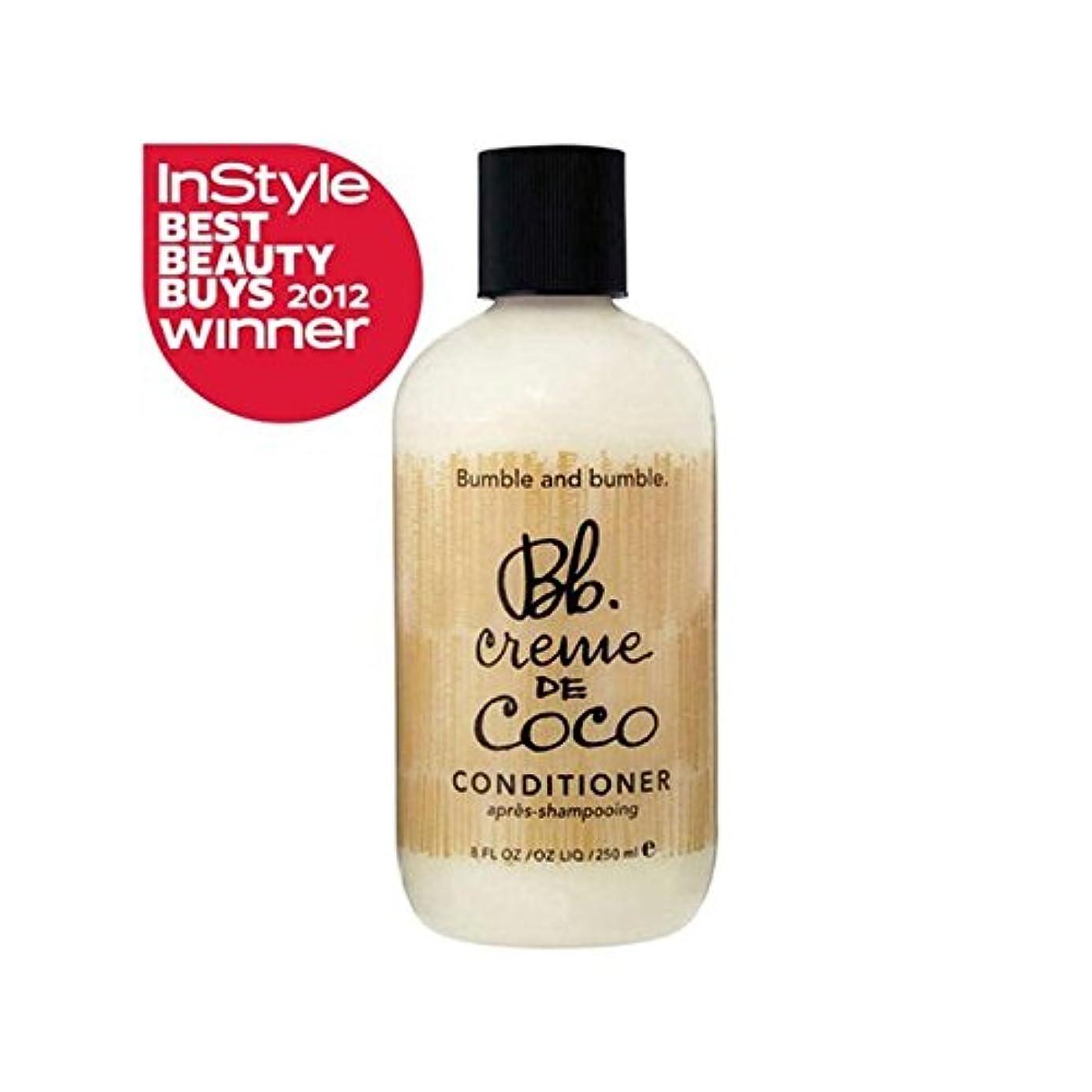 Bb Creme De Coco Conditioner (250ml) (Pack of 6) - クリームデコココンディショナー(250ミリリットル) x6 [並行輸入品]